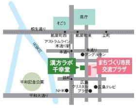 地図_まちづくり市民交流プラザ