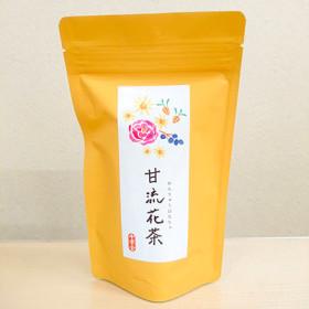 甘流花茶写真WEB用RGB-72dpi